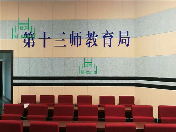 廣州繪聲01.jpg
