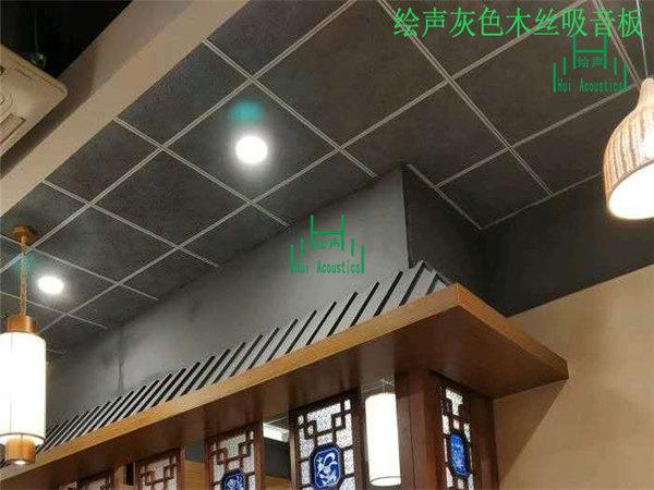 广州绘声08.jpg