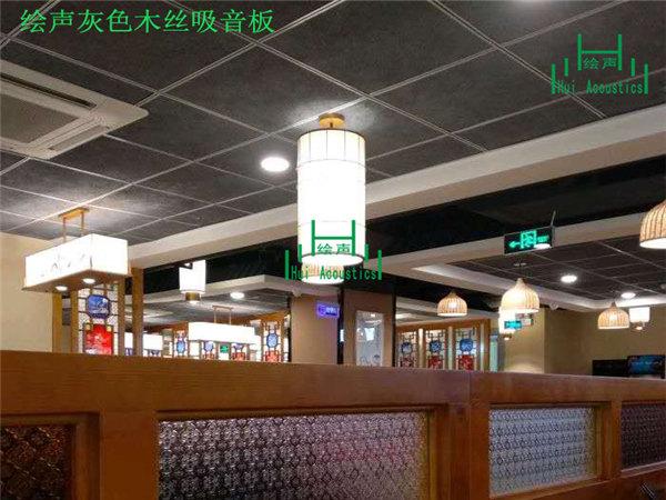 广州绘声11.jpg